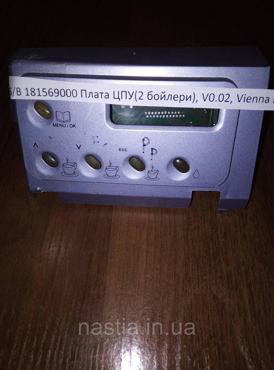 Б/В 181569000 Плата ЦПУ(2 бойлери), V0.02, Vienna Digital
