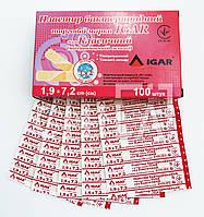 Пластырь бактерицидный IGAR Классический 1,9 х 7,2 см (100 шт/уп)