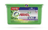 Капсули для прання Color 35шт -Ariel