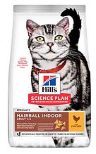 Сухий корм для дорослих домашніх кішок hill's (Хіллс) SP Feline Adult Hairball Indoor виведення грудок шерсті,