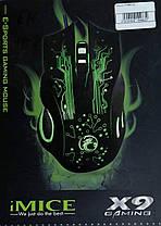 """Мишка для ПК """"Gaming X9"""", фото 2"""