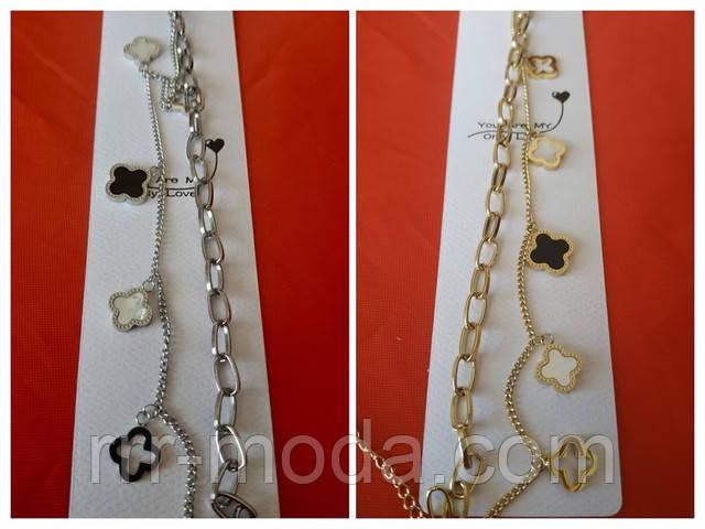 Брендовые женские браслеты с цепочками оптом. Бренды оптом в Украине.