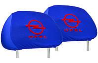 Чехлы подголовников. Чехлы на подголовники с логотипом Опель (OPEL) Цвет синий