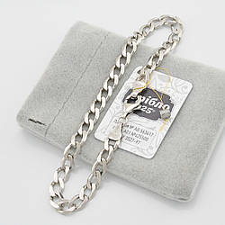 Серебряный браслет родированный Панцирный скруглённый мужской длина 22 см ширина 6 мм вес серебра 11.2 г