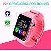 Детские умные смарт часы-телефон с GPS Baby Smart Watch V7 / Часы-телефон, фото 3