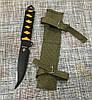 Нож метательный Strider 23,5см / АХ-445, фото 2