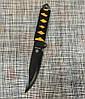 Нож метательный Strider 23,5см / АХ-445, фото 3