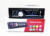 Автомагнитола 1DIN MP3 1781BT (1USB, 2USB-зарядка, TF card, bluetooth), фото 2