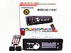 Автомагнитола 1DIN MP3 1781BT (1USB, 2USB-зарядка, TF card, bluetooth), фото 3