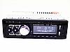 Автомагнитола 1DIN MP3 1781BT (1USB, 2USB-зарядка, TF card, bluetooth), фото 5