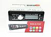 Автомагнитола 1DIN MP3 1781BT (1USB, 2USB-зарядка, TF card, bluetooth), фото 6