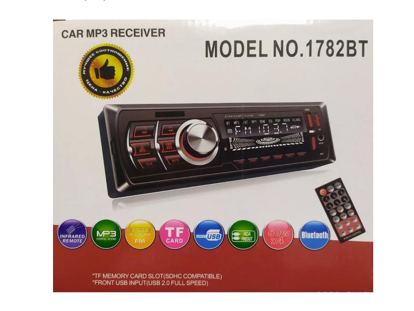 Автомагнитола 1DIN MP3 1782BT (1USB, 2USB-зарядка,  TF card, bluetooth)
