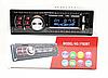 Автомагнитола 1DIN MP3 1782BT (1USB, 2USB-зарядка,  TF card, bluetooth), фото 2