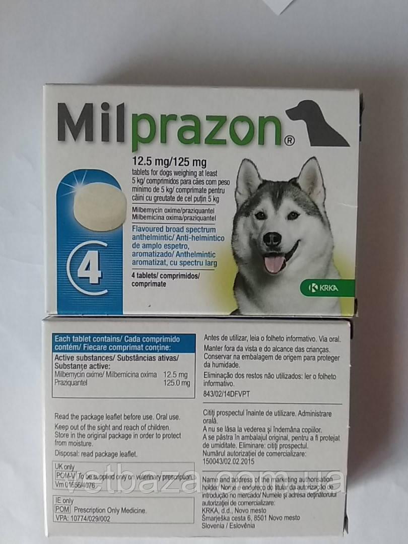 Милпразон для собак от 5 до 25 кг, (блистер 4 таблетки) KRKA