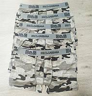 Набор мужских трусов Dolce&Gabbana military 5 шт  Боксеры трусы шорты транки