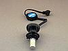 Автолампы светодиодные G5 LED H4 40W 6000K  c цоколем H4 (2 штуки), фото 6