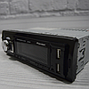 Автомагнитола 1DIN MP3 6297BT (1USB, 2USB-зарядка, TF card, bluetooth), фото 3