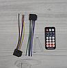 Автомагнитола 1DIN MP3 6297BT (1USB, 2USB-зарядка, TF card, bluetooth), фото 6