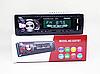 Автомагнитола 1DIN MP3 6297BT (1USB, 2USB-зарядка, TF card, bluetooth), фото 9
