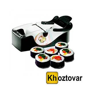 Машинка для приготування суші та ролів Perfect Roll-Sushi