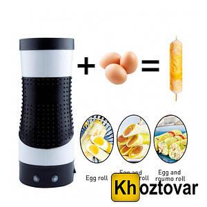Прилад для приготування яєць і омлету Egg Master