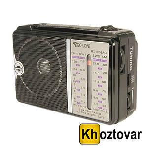 Радіоприймач GOLON RX-606AC