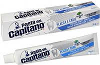Зубная паста Pasta del Capitano Против кариеса и зубного налета 75 мл