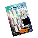 """Доска для надписей """"Расписание уроков"""", картонная, сухостираемая, А3, фото 2"""