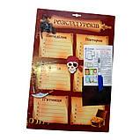 """Доска для надписей """"Расписание уроков"""", картонная, сухостираемая, А3, фото 3"""