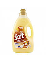 Кондиционер - ополаскиватель Soft  с маслом арганы 50 стирок 3000 мл.