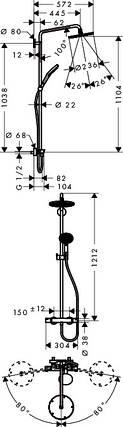 Душевая система для ванны RainDance Select S Showerpipe 240 с термостатом, фото 2