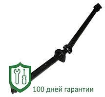 Вал карданный ЗИЛ 130 Lmin=1739.