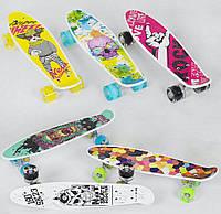Скейт Пенни борд S 29661 (8) Best Board, 8 видов, колёса PU, СВЕТЯТСЯ, d=4.5 см, доска=55 см