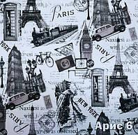 Мебельная ткань Принт Арис 6 ( Производитель Мебтекс)