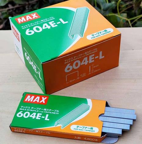 Скобы для садового степлера MAX TAPENER (4800 ШТ), фото 2