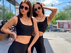 Женский спортивный костюм-двойка, велосипедки+топ, фото 2