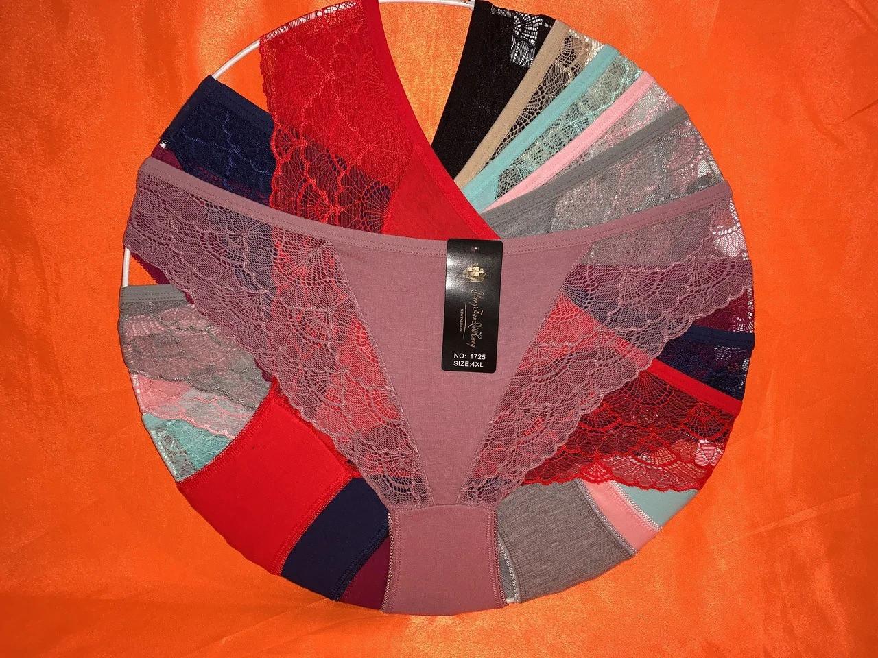 Женские трусики Р.р 46-50 один цвет в упаковке