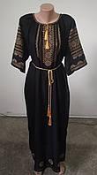 "Жіноче вишите плаття ""Чорне золото"", фото 1"