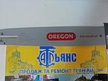 """Шина Орегон 0,325"""" 38 см для ланцюгових пив Нusq 40, 257, 254, Oleo-Mac 956, фото 2"""