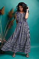 Элегантное длинное женское платье льняное в полоску с отризной талией размер 42,44,46,48,50 Темно-синий