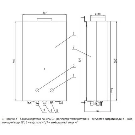 Газовая колонка Thermo Alliance дымоходная JSD20-10GC 10 л стекло (горы), фото 2