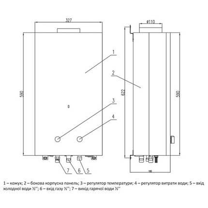 Газовая колонка Thermo Alliance дымоходная JSD20-10GA 10 л стекло (море), фото 2