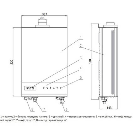 Газовая колонка Thermo Alliance турбированная JSG20-10ETP18 10 л Silver, фото 2
