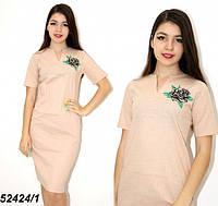 Женское летнее платье нежно розового цвета с вышивкой 42,44,46, фото 1