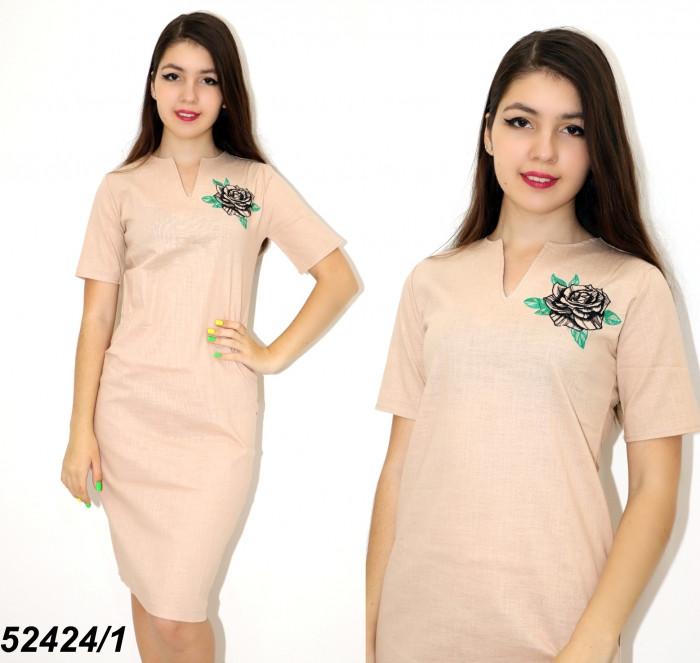 Женское летнее платье нежно розового цвета с вышивкой 42,44,46