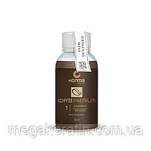 Кератин для випрямлення волосся Coffee Premium (Кави Преміум) Honma Tokyo 50мл