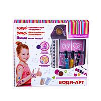 Набор детской косметики татуаж Боди-Арт (J-001)