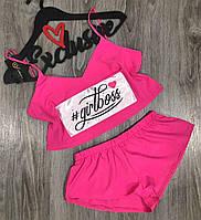 Женская пижама топ и шортики girlboss