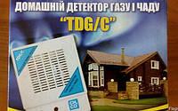 Сигналізатор газів TDG / C