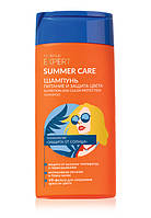 Шампунь для всіх типів волосся «Живлення та захист кольору» Expert